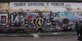 Τοίχος Tsoi Στοκ φωτογραφία με δικαίωμα ελεύθερης χρήσης