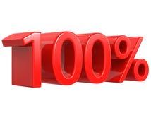 τοις εκατό 100%, 100 ποσοστό τρισδιάστατος Στοκ Εικόνες