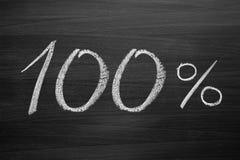 100-τοις εκατό τίτλος Στοκ Εικόνα