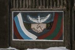 Τοιχογραφία συμμαχίας ρωσικός-Pridnestrovian στην πένσα, Transnistria στοκ εικόνα