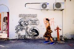 Τοιχογραφία τέχνης οδών στην Τζωρτζτάουν Στοκ φωτογραφίες με δικαίωμα ελεύθερης χρήσης
