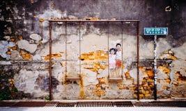 Τοιχογραφία τέχνης οδών στην Τζωρτζτάουν Στοκ εικόνες με δικαίωμα ελεύθερης χρήσης