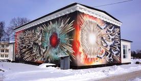 Τοιχογραφία του Τσέρνομπιλ Στοκ φωτογραφία με δικαίωμα ελεύθερης χρήσης