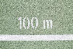Τομέας καλαθοσφαίρισης Στοκ εικόνα με δικαίωμα ελεύθερης χρήσης