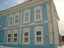 Τομσκ Στοκ εικόνες με δικαίωμα ελεύθερης χρήσης
