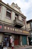 Τον Ιούνιο του 2015 - Yantai, Κίνα - γερμανικά κτήρια ύφους γύρω Yantaishan στοκ φωτογραφία με δικαίωμα ελεύθερης χρήσης