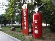 Τοπίο γλυπτών σε Shenzhen Στοκ φωτογραφίες με δικαίωμα ελεύθερης χρήσης