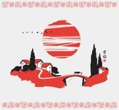 Τοπίο Κίνα Στοκ Εικόνες