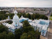τοπίο Πετρούπολη Άγιος Στοκ φωτογραφίες με δικαίωμα ελεύθερης χρήσης