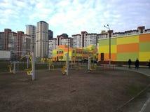 Τοπίο πόλεων της πόλης του Κίεβου Στοκ Φωτογραφίες