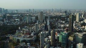 Πόλη του Τόκιο, Ιαπωνία απόθεμα βίντεο
