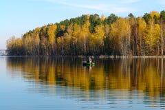 Τοπίο φθινοπώρου των νότιων Ουραλίων Στοκ εικόνες με δικαίωμα ελεύθερης χρήσης