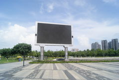Τοπίο plaza προκυμαιών Baoan Shenzhen, στην Κίνα Στοκ φωτογραφίες με δικαίωμα ελεύθερης χρήσης