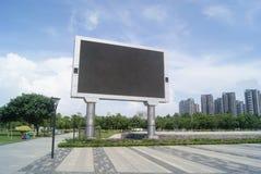 Τοπίο plaza προκυμαιών Baoan Shenzhen, στην Κίνα Στοκ Εικόνες