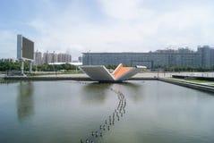 Τοπίο plaza προκυμαιών Baoan Shenzhen, στην Κίνα Στοκ φωτογραφία με δικαίωμα ελεύθερης χρήσης