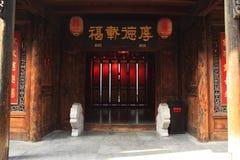 Τοπίο Wuzhen Στοκ εικόνες με δικαίωμα ελεύθερης χρήσης