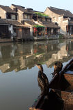 Τοπίο Xitang Στοκ Εικόνα