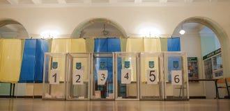 Τοπικές εκλογές στην Ουκρανία Στοκ εικόνες με δικαίωμα ελεύθερης χρήσης