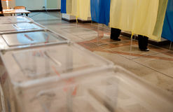 Τοπικές εκλογές στην Ουκρανία Στοκ Φωτογραφίες
