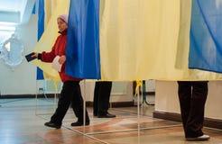 Τοπικές εκλογές στην Ουκρανία Στοκ εικόνα με δικαίωμα ελεύθερης χρήσης