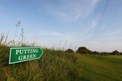 Τοποθέτηση του πράσινου τοπίου στοκ εικόνες