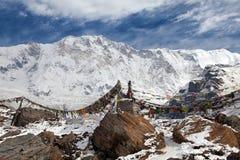 Τοποθετήστε Annapurna από το στρατόπεδο βάσεων Annapurna, Νεπάλ Στοκ Φωτογραφία