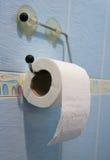 τουαλέτα εγγράφου Στοκ Εικόνα