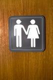 τουαλέτα σημαδιών Στοκ εικόνα με δικαίωμα ελεύθερης χρήσης