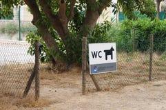 Τουαλέτα για τα σκυλιά Στοκ φωτογραφία με δικαίωμα ελεύθερης χρήσης