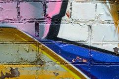 Τουβλότοιχος γκράφιτι Στοκ φωτογραφία με δικαίωμα ελεύθερης χρήσης