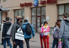 Τουρίστες στη για τους πεζούς οδό Arbat στη Μόσχα Στοκ φωτογραφία με δικαίωμα ελεύθερης χρήσης