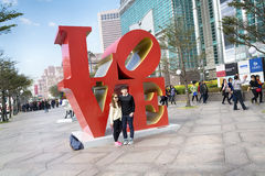 Τουρίστες στη Ταϊπέι 101 στην Ταϊβάν Στοκ Εικόνα