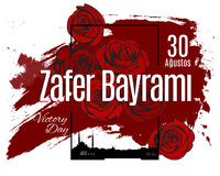 Τουρκία διακοπές Zafer Bayrami 30 Agustos Στοκ Εικόνα