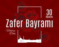 Τουρκία holidayZafer Bayrami 30 Agustos Ελεύθερη απεικόνιση δικαιώματος