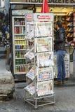 Τουρκική εφημερίδα Στοκ εικόνα με δικαίωμα ελεύθερης χρήσης