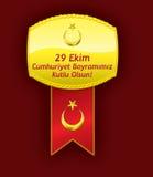 Τουρκικό μετάλλιο σημαιών Εορτασμός ημέρας Δημοκρατίας Στοκ Φωτογραφίες
