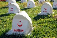 Τουρκικό στρατιωτικό νεκροταφείο Στοκ Φωτογραφίες