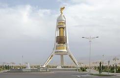 Τουρκμενιστάν Στοκ εικόνα με δικαίωμα ελεύθερης χρήσης