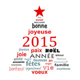 του 2015 νέα ευχετήρια κάρτα σύννεφων λέξης κειμένων έτους γαλλική Στοκ Εικόνες