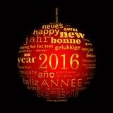 του 2016 νέα ευχετήρια κάρτα σύννεφων λέξης κειμένων έτους πολύγλωσση με μορφή μιας σφαίρας Χριστουγέννων Στοκ φωτογραφία με δικαίωμα ελεύθερης χρήσης