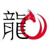 του 2012 παραδοσιακό έτος δράκων τέχνης κινεζικό Στοκ Εικόνες