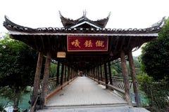 Του χωριού γέφυρα Miao Στοκ εικόνες με δικαίωμα ελεύθερης χρήσης