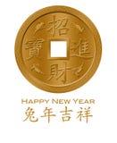 του 2011 κινεζικό έτος κουν& διανυσματική απεικόνιση