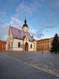 Του ST εκκλησία του σημαδιού Στοκ εικόνες με δικαίωμα ελεύθερης χρήσης