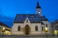 Ζάγκρεμπ, Κροατία Στοκ εικόνες με δικαίωμα ελεύθερης χρήσης