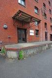 τούβλο που χτίζει μπροστ& Στοκ Φωτογραφία