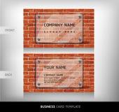Τούβλινη επαγγελματική κάρτα τοίχων. διανυσματική απεικόνιση