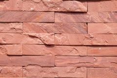 Τούβλινος τοίχος Στοκ φωτογραφία με δικαίωμα ελεύθερης χρήσης