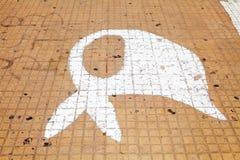 Το άσπρο μαντίλι των μητέρων σε Plaza de Mayo, Μπουένος Άιρες, Αργεντινή Στοκ εικόνες με δικαίωμα ελεύθερης χρήσης