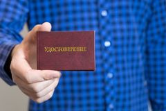 Το άτομο παρουσιάζει το πιστοποιητικό Στοκ Εικόνες
